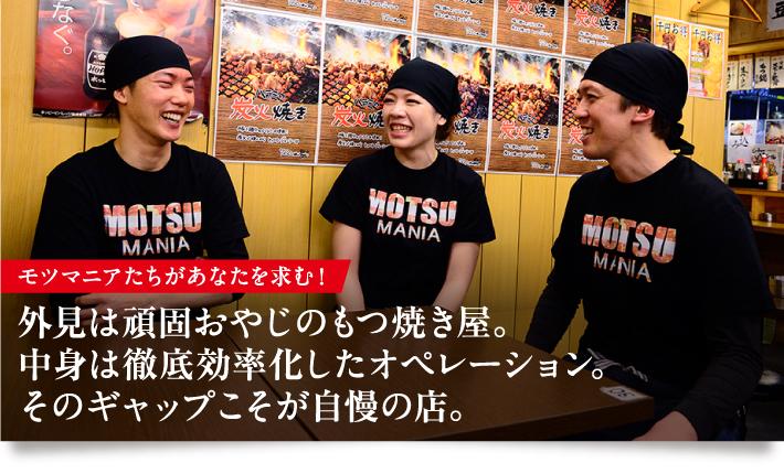 日本アジアグループ〈3751〉、サンヨーホームズ〈1420〉に対し